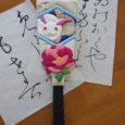 遊びの押絵展 1月23日(日)~30日(日)10:00~18 […]