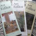Art Editor2011夏号が発行しました。 サポーター […]