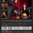 参加型JAZZ LIVE   4/6(土)19:00~21: […]